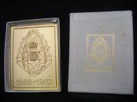 H203 - Rare Belgium Cycling plaque
